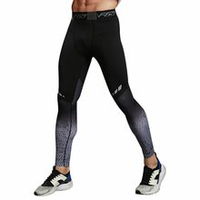 Laamei Mens Compression Tights Men's 2018 New Autumn Fashion Compression Pants Base Layer Tight Wear Fitness Slim Pants Legging(China)