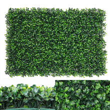 Wedding Background Artificial Green Plastic Grass Creepers Plant For Lawns Wall Garden Greenery Mango Leaves 40* 60 Cm(China)