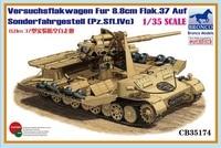 Assembly model 1/35 German 8.8cm37 Tank Toys