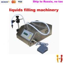 Корабль к России, нет налога Электрические разливочная машина воды цифровой наполнитель автоматический насос присоски напитков, упаковочного оборудования