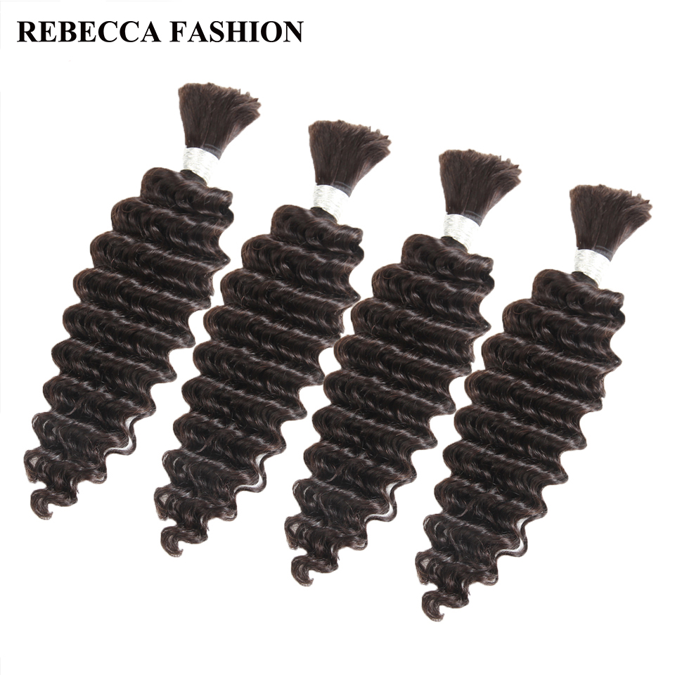 Rebecca Brazilian Remy Deep Wave Bulk Human Hair For Braiding 4 Bundles Free Shipping 10 To 30 Inch Natural Color Extensions
