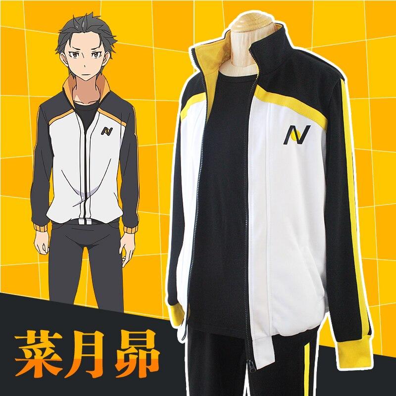 Re: Zero kara Hajimeru Isekai Seikatsu Subaru Natsuki Cosplay Halloween Costume Jacket Coat & Long Pants Suit Sportswear Uniform