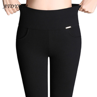2016 New Women Office Work Pants High Stretch Cotton Ladies Pencil Pants Black Blue Wine Red