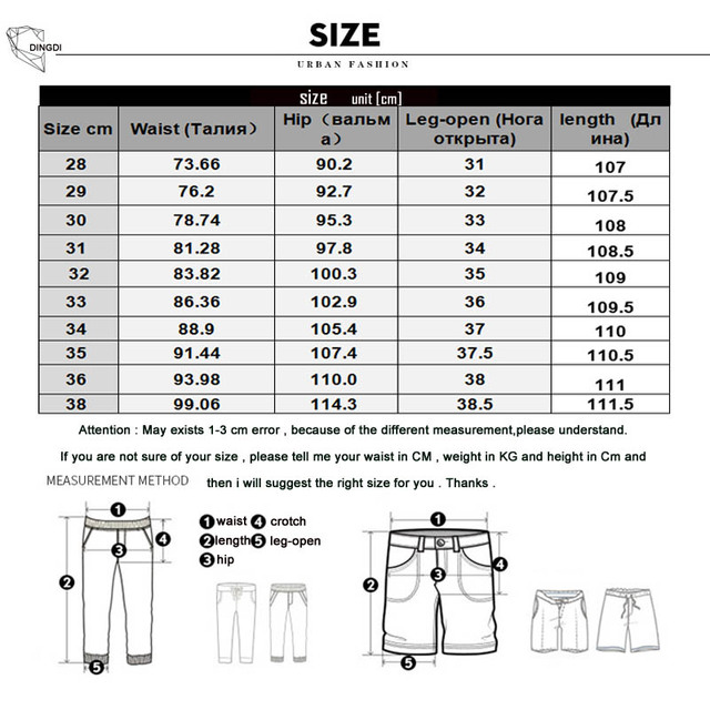 Slim Skinny Pants High Stretch Pencil for Men Cotton