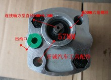 For FREE SHIPPING Car lift machine lift motor oil pump Car lift, elevator accessories, lift motor oil pump