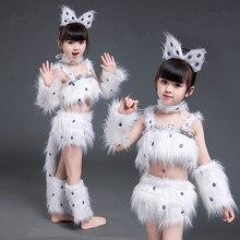 Белый кот Косплей для девочек сексуальный косплей девушки-кошки костюмы лиса девушка косплей животные танцевальные костюмы для детей Хэллоуин косплей