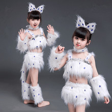 buy dance costumes cats