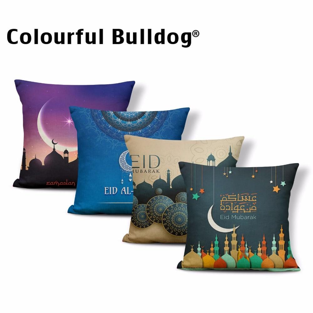 Geometric Rectangle Striped Pillow Cases Moon Eid Mubarak Castle Cushions Ramadan Kareem Light Polyester Blend Home Office Decor