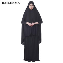 Muslim Womens Prayer Garment  long hijab dress Tops and skirts 2 pieces prayer 14 colors M-XXL 125