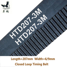 Free shipping 5pcs HTD3M belt 207 3M 9 timing belt teeth 69 width 9mm length 207mm rubber closed-loop belt 207-3M цена