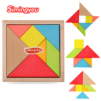 Simingyou Jigsaw Puzzle Educational Wooden Toys Developmental Toy Large Wooden Tangram Brain Teaser Puzzles For Children