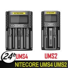 Новый NITECORE UMS2 UMS4 SC4 интеллигентая (ый) Батарея выход USB зарядного устройства 3A для LiFePO4 литий-ионный металл-гидридных или никель-гидридных и никель-кадмиевых типов аккумуляторов 10440 10440 10500 18650