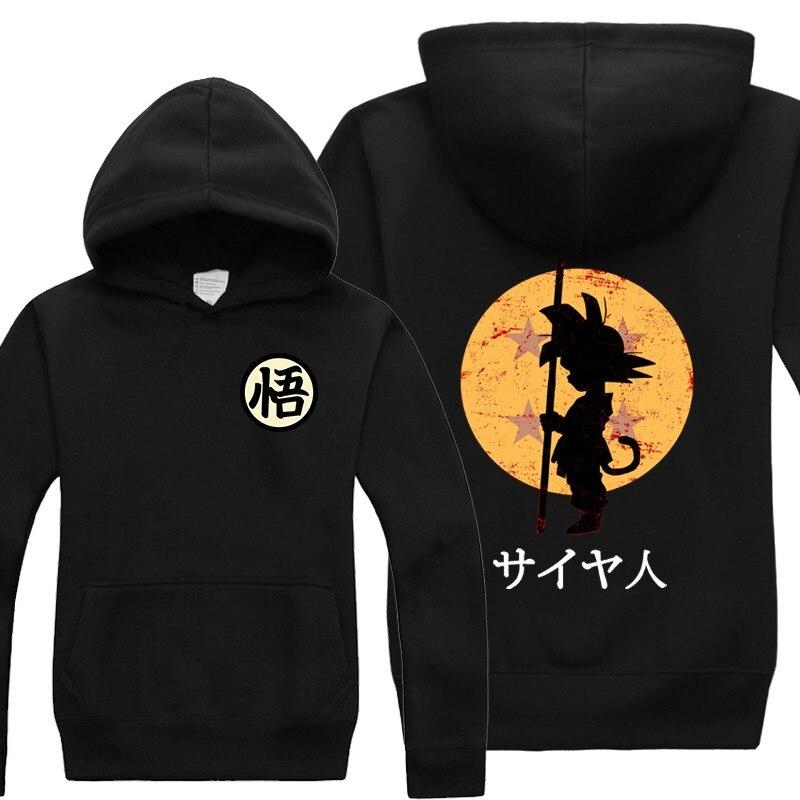 Dragon Ball Z Hoodies Son Goku Printed Hooded Sweatshirt