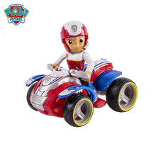 Paw Patrol dog Ryders Rescue ATV, Vehicle and Figure figure toy Puppy Dog Car patrulla Patrulla Kids Toys Genuine