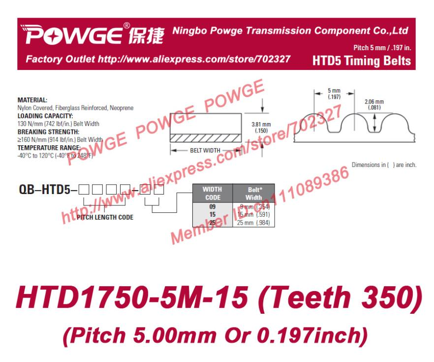 5pcs/lot 5M Timing belt 1750 5M 15 teeth 350 Rubber width 15mm length 1750mm HTD1750-5M-15 HTD5M Belt HTD1750-5M High torque relations among exercise paterns life satisfaction and ptsd symptoms