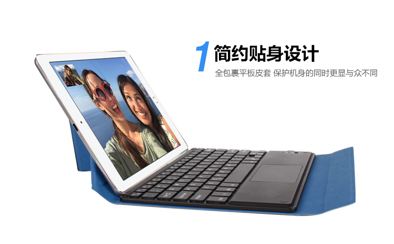 9 6 Business Local Language Bluetooth Keyboard Case For Huawei