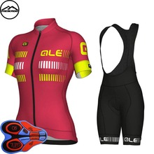 Ropa Ciclismo Women's Cycling Jersey Summer Short Sleeve Bicycle Cycling Clothing Roupa De Ciclismo MTB Bike Jersey Sets