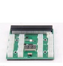 PC Sever плата преобразователя питания 6Pin x 12 адаптер с включением питания автоматическая функция для видеокарты зарядное устройство
