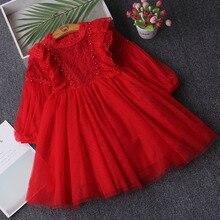 Платье для девочек, весеннее детское платье с рукавами фонариками для дня рождения, детская одежда с жемчугом, От 4 до 12 лет, 2020