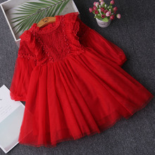女の子のドレス 2020 春ランタンキッズプリンセスドレス誕生日パーティードレス子供服真珠 4 12Y