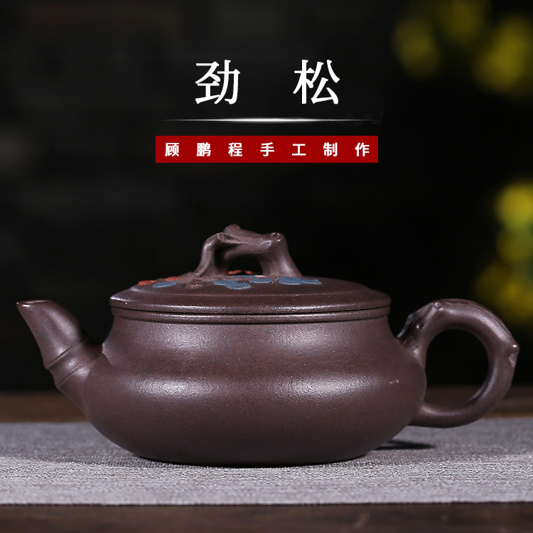 Pottery Teapot Full Manual Famous Raw Ore Jinsong Pot Kungfu Online Travel Tea Set Gift Infusion Of Tea Kettle WholesalePottery Teapot Full Manual Famous Raw Ore Jinsong Pot Kungfu Online Travel Tea Set Gift Infusion Of Tea Kettle Wholesale