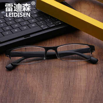 Men's Reading Glasses for Sight Men Spectacles Gafas de Lectura Man Farsighted Spectacle Frames Women Half Rimless image