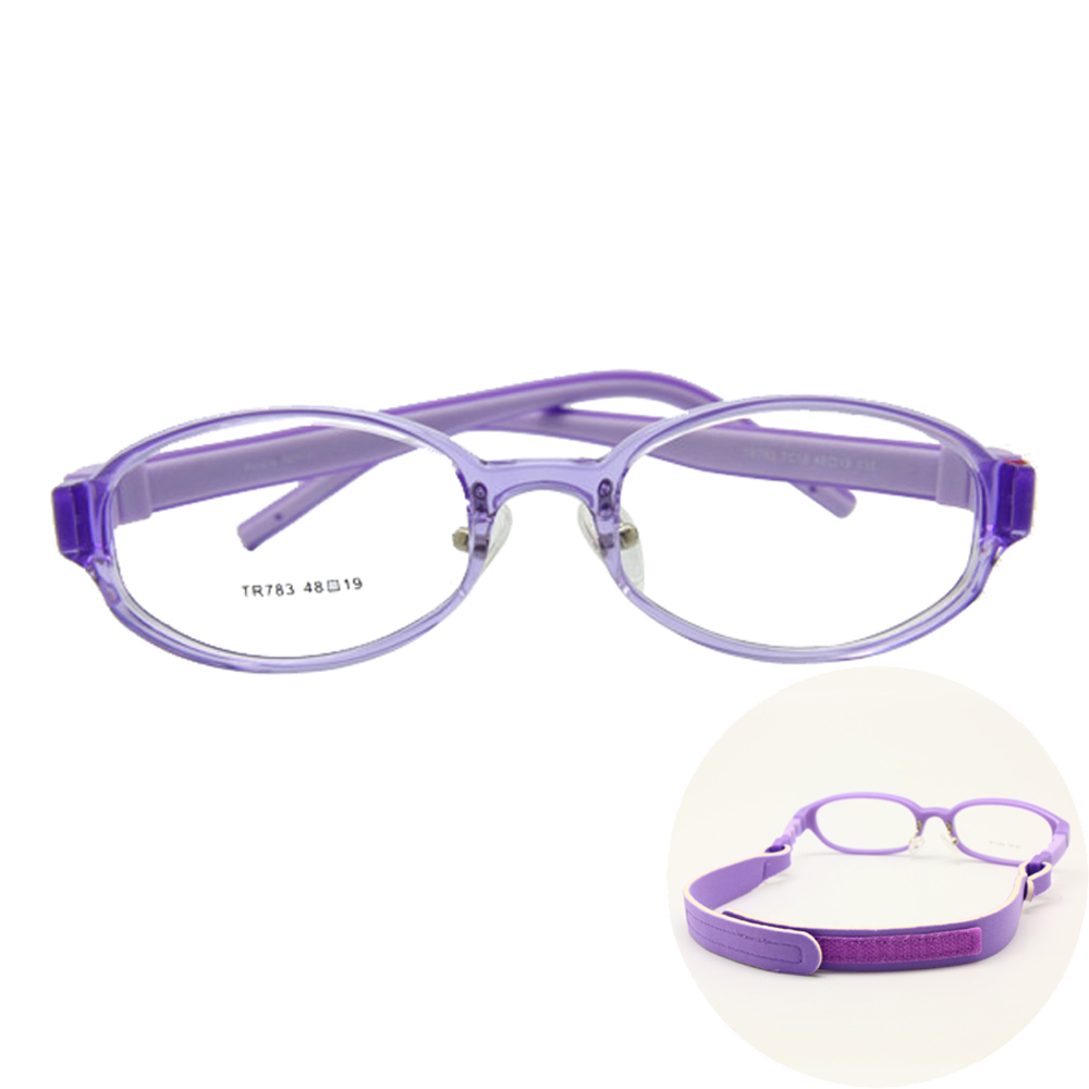 b3663d2ce455 Flexible Kids Eyeglasses Size 48mm Silicone TR90, Boys Girls Glasses  Switchable Temples, Optical Children Glasses Sports Strap -in Sunglasses  from Mother ...