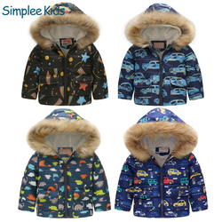 2018 New Fashion Children Boy and Girl  Kid Winter Hooded Jacket Coat Kids Warm Thick Fur Collar Long Down Coat