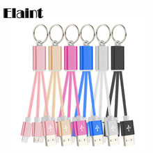 Elanit Keychain 6 color Mobile Phone Cable Micro USB Cable 15cm Charger Cable for Android HTC Samsung SONY Iphone 5 6s