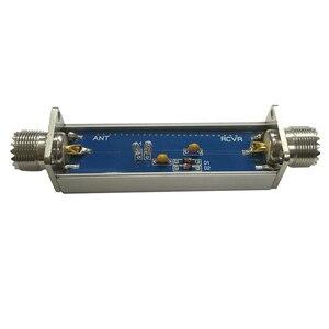 Image 1 - SDR לקבל מגן SDR מקלט מגן SDR רדיו מגן תואם 50 אוהם או 75 אוהם להגן על רגיש מקלט