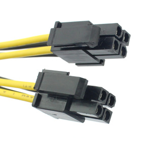 Image 5 - 高品質 4Pin 4 に 8Pin 8 電源ケーブルコンピュータ CPU P4 に P8 延長変換ワイヤーコード 20 センチメートル