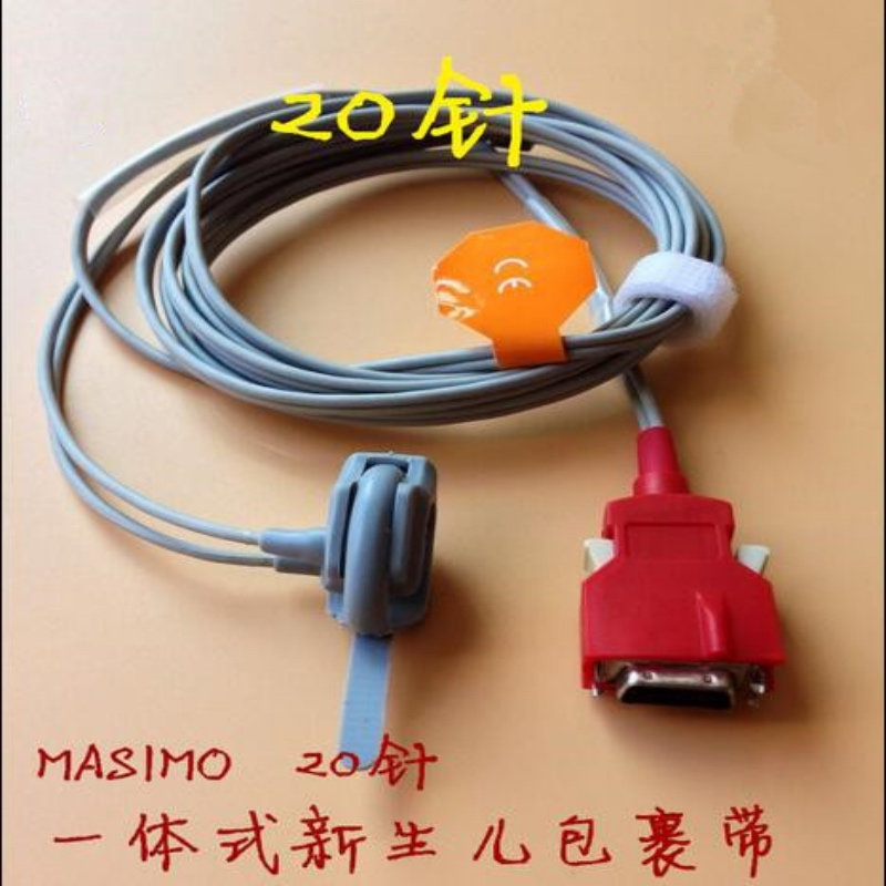 цены Fress Shipping Compatible For Masimo 20Pin 2053 RED DCI-DC3 Infant/Neonate Wrap Spo2 Sensor Spo2 Probe Pulse Oximeter Probe TPU