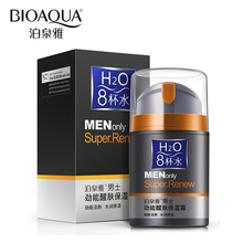 BIOAQUA Skin Care Men Deep Moisturizing Oil-control Face Cream Hydrating Anti-Aging Anti Wrinkle Whitening Day Cream bioaqua brand skin care horse oil whitening hydrating moisturizing face cream anti wrinkle anti aging face care day cream 50g