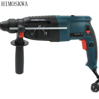 HIMOSKWA 220v 800w Multifunctional electric hammer dual purpose electric Pickaxe Electric Drill Hammer Drill Electric Drill