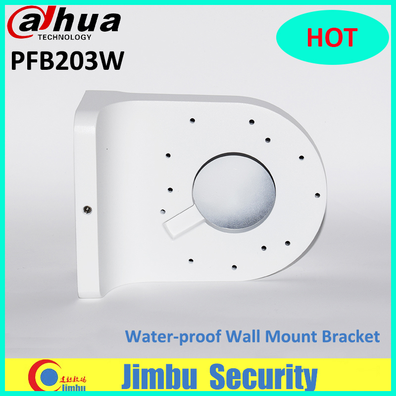 DAHUA bracket waterproof Wall Mount PFB203W IP HDCVI Camera Brackets Dome Camera Mounts Compatible Body TypeIPC-HDW8 HDBW6XXX