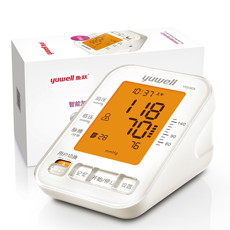 цены Yuwell Automatic Blood Pressure Monitor Electronic Household Medical Equipment Digital LCD Upper Arm Blood Pressure