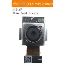 Test QC LEECO Le Max 2X820 arka kamera büyük kamera modülü Flex kablo 21MPX ana kamera montajı yedek onarım parçaları