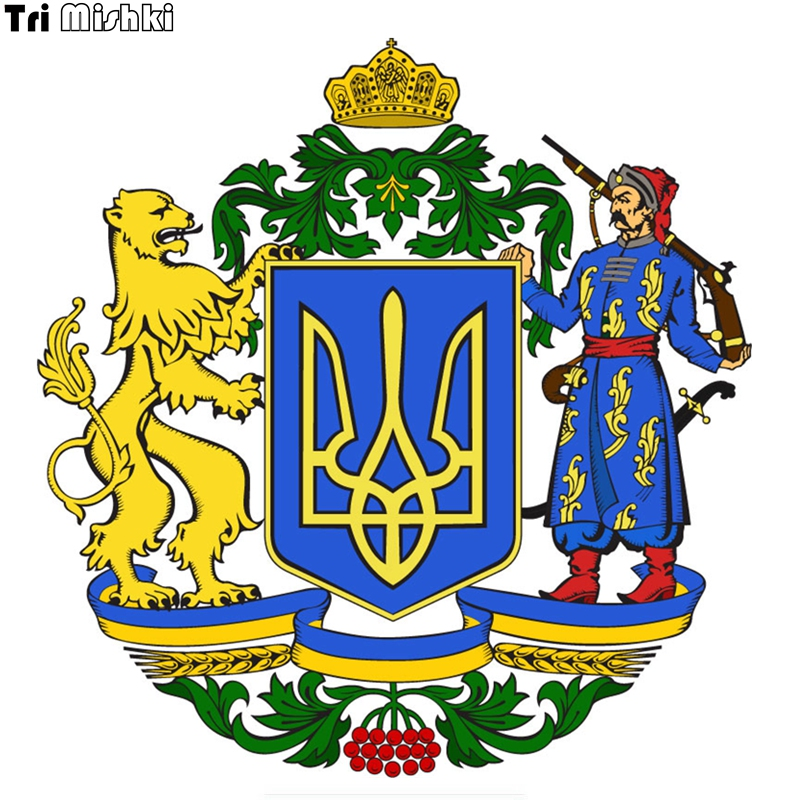 Tri Mishki WCS237 14x14.5cm Large State Emblem Of Ukraine Car Sticker Funny Colorful Car Stickers Auto Automobile Decals