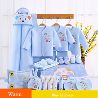 22 Pieces/Set Newborn Gift Box Sets Baby Boys Girls Underwear 4 Seasons Warm Clothes Infantil Full Months Clothing Clj014