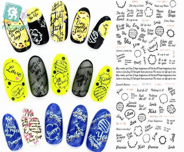 Rocooart DS031 Nail Diy Art Tips Decoration Sticker Nails Wraps Styling Harajuku Elements Words Water Transfer Sticker