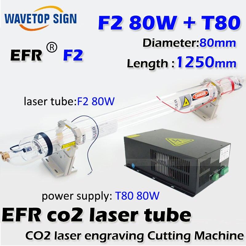 EFR laser tube f2 80w +laser power box T80 80W laser power box 80 co2 laser power box 80w gernally laser power box 80w use for co2 laser tube 80w