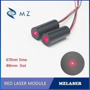 Промышленный Лазерный диодный модуль, 670nm 5mw 8mm красная точка