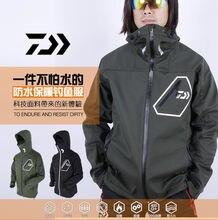 2017 новый Daiwa рыболовная куртка куртка водонепроницаемый согреться плюс бархат утолщаются ДАВА и осень Winterr DAIWAS Бесплатная доставка