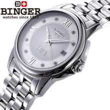 Brand Binger Fashion Grid Dial Watches Simple Style Design Auto Watch Steel Band Men 2017 Popular Trend Wristwatch With Calendar