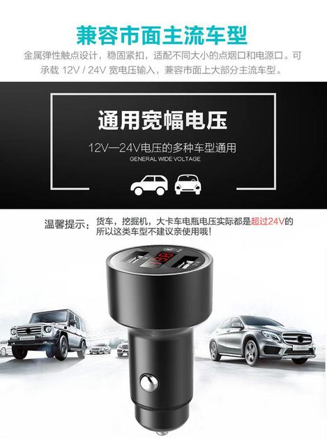 Car Styling Car Phone Charger Digital Led Display 5v 3 1a For Lexus