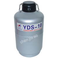 1PC YDS 10 Liquid Nitrogen Container Cryogenic Tank Dewar with Straps