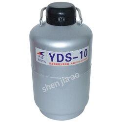 1PC YDS-10/YDS-10B Flüssigkeit Stickstoff Container Cryogenic Tank Dewar Mit Straps Flüssigkeit Stickstoff Container Können