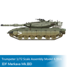 Trumpeter 1 72 Scale 82916 Israeli IDF Merkava MK 3D Main Battle Tank Plastic Assembly Armor