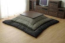 2pcs Set Square Japanese Futon Top Bottom Comforter For Kotatsu Table Mattress