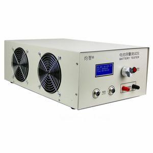 Image 2 - EBC B20H 12 72 V 20A 鉛酸リチウムバッテリー容量テスター、サポート外部充電器充電と放電
